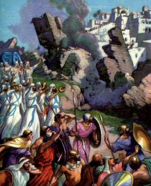 Изображение для главы: Взятие Иерихона
