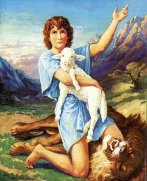 Изображение для главы: Пастушок Давид – будущий царь