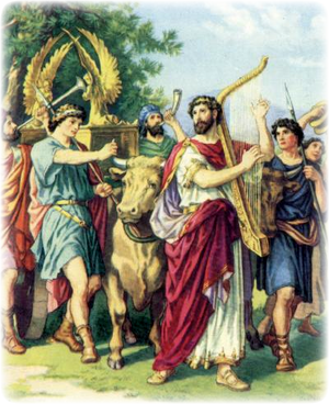 Изображение для главы: Ковчег завета Божия в Иерусалиме