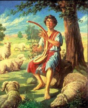 Изображение для главы: Псалмы Давида