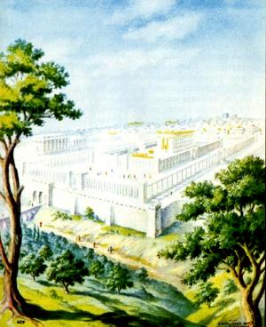 Изображение для главы: Храм Божий