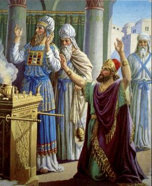 Изображение для главы: Иуда – Южное царство