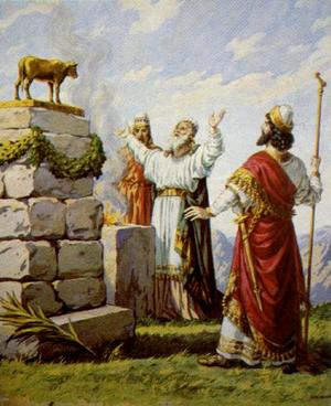 Изображение для главы: Израиль – Северное царство