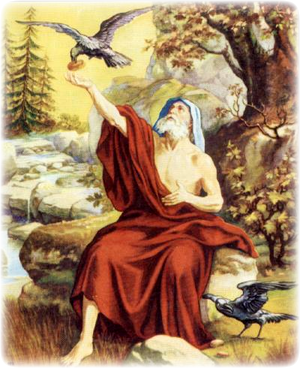 Изображение для главы: Пророк Илия
