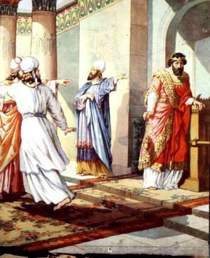 Изображение для главы: Гордость и наказание царя Озии