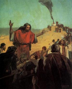 Изображение для главы: Израиль отступает от Бога