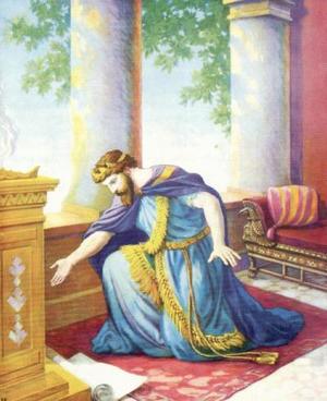 Молитва царя Езекии