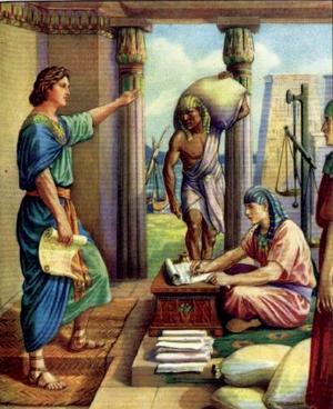 Иосиф – управитель в доме царедворца