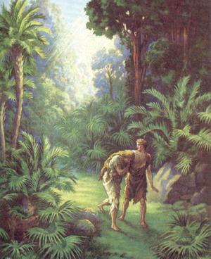 Изгнание Адама и Eвы из рая
