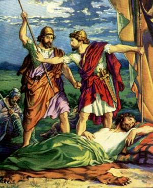 Давид перед спящим Саулом