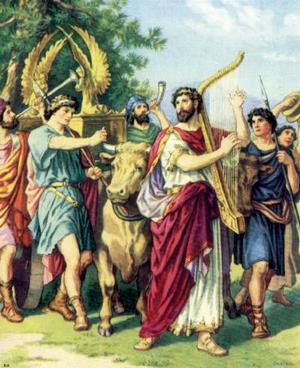 Ковчег завета Божия в Иерусалиме