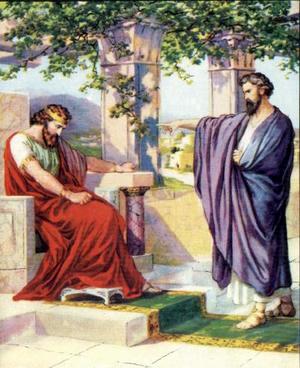 Пророк Нафан перед Давидом