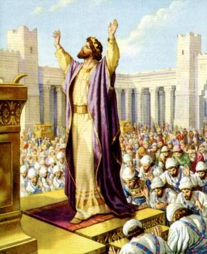 Соломон молится в храме